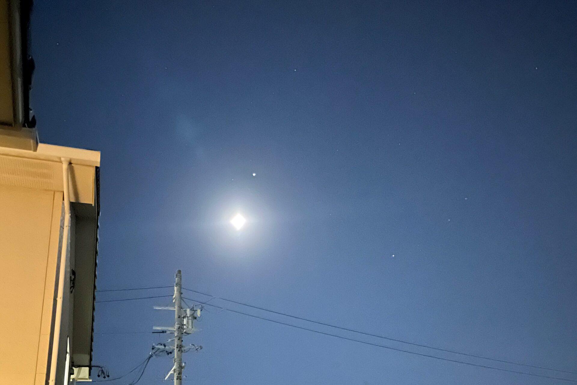 月と木星と土星が大接近!!